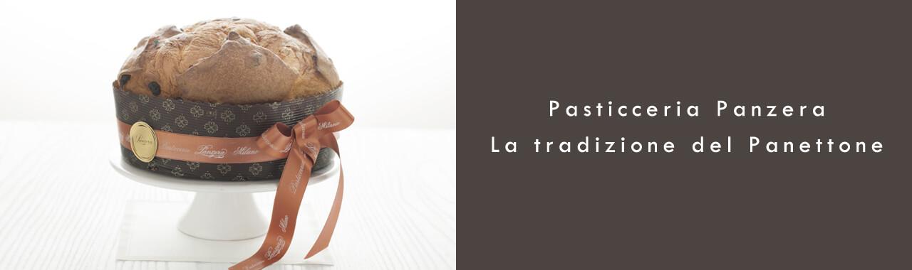 Pasticceria Panzera: la tradizione del Panettone