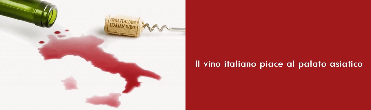 Il vino italiano piace al palato asiatico