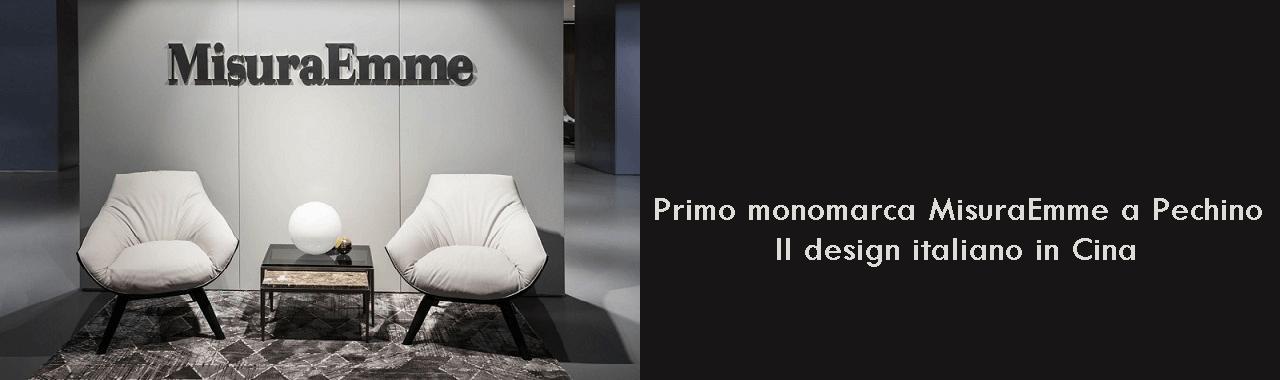 Primo monomarca MisuraEmme a Pechino: il design italiano in Cina
