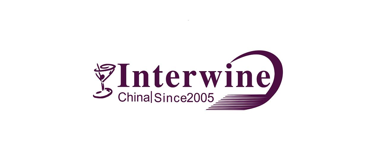 Interwine-china-2018