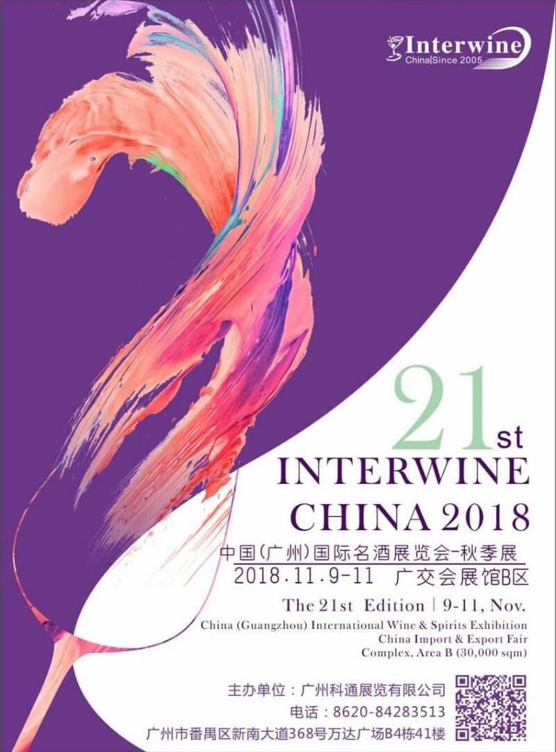 interwine china 2018