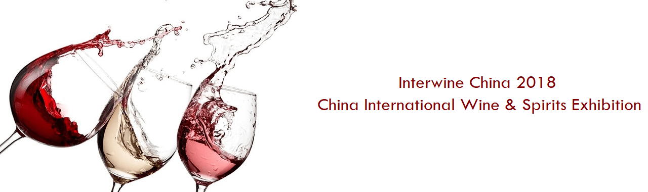Interwine China 2018 China International Wine & Spirits Exhibition