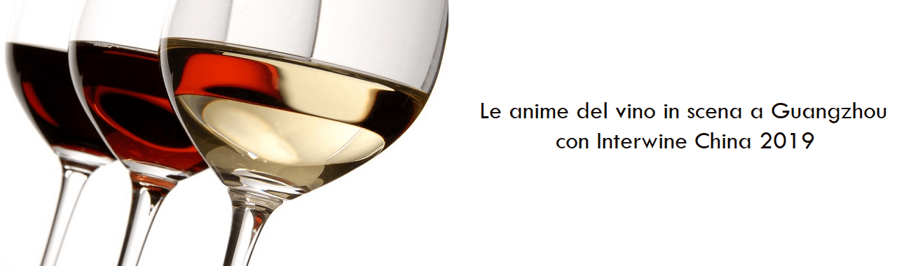 Le anime del vino in scena a Guangzhou con Interwine China 2019
