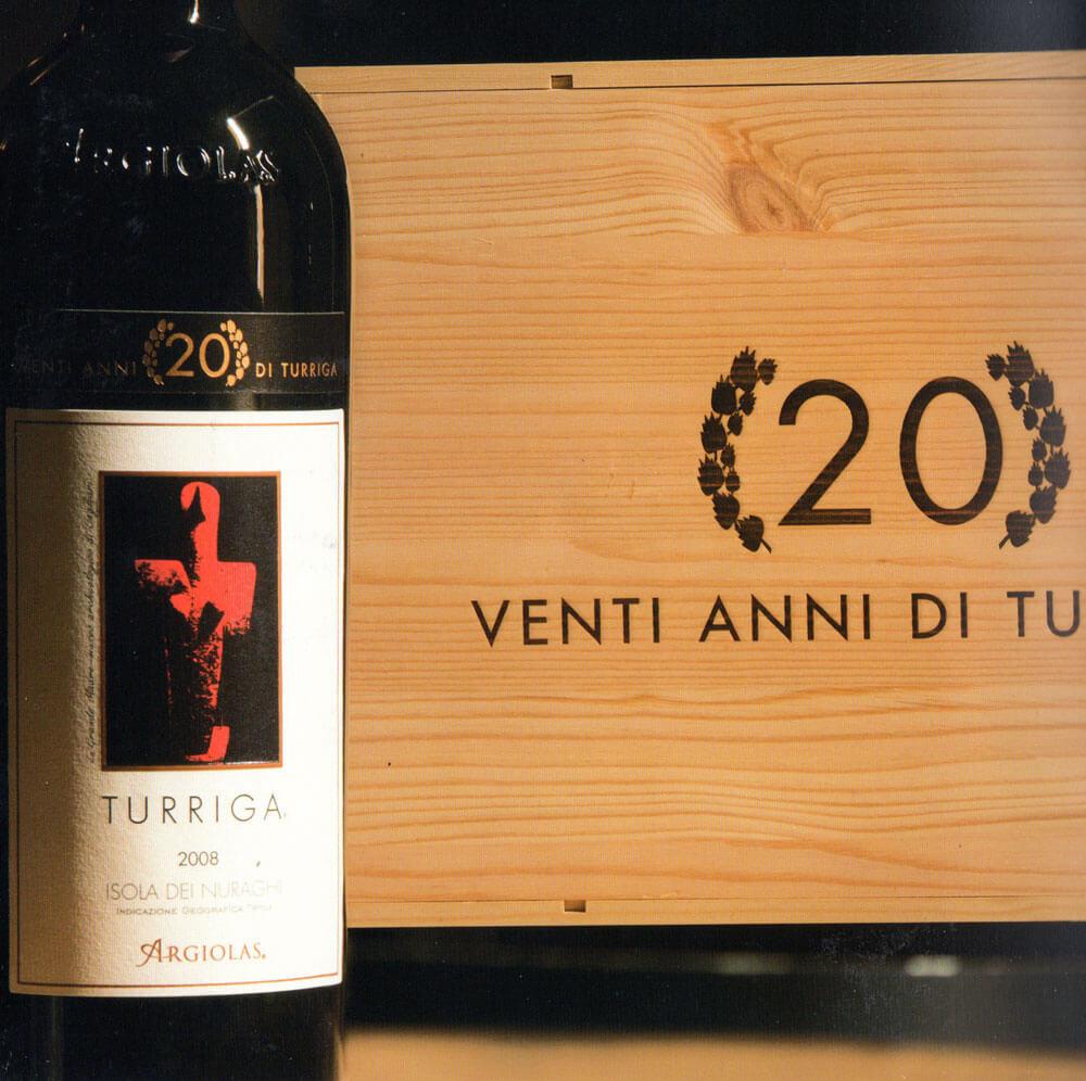 Il cofanetto celebrativo dei venti anni di Turriga