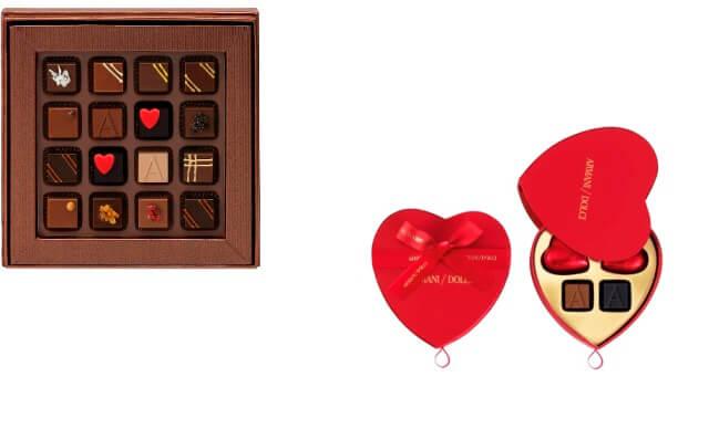 Cioccolatini Armani dolci