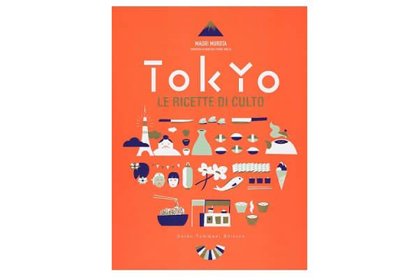 libri regalo tokyo